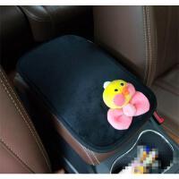 韩国卡通汽车扶手箱垫车用车载扶手垫子中央装饰扶手垫汽车内饰女