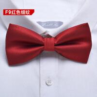 男士正装英伦韩版蝴蝶结男士领结男伴郎新郎红色细纹领结