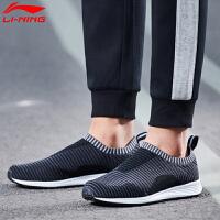 李宁休闲鞋男鞋夏季轻便一脚蹬袜套潮流时尚板鞋运动鞋 AGCN111