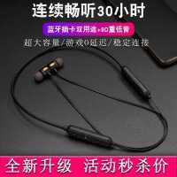 蓝牙耳机超长待机续航运动无线入耳颈挂脖式大电量游戏耳机可插卡