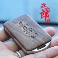 4键雷克萨斯凌志 RX/GS/ES|改装实木钥匙壳 金色 :胡桃木+金中框