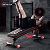 多功能仰卧起坐板哑铃凳飞鸟凳卧推凳训练健身器材