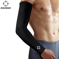 准者护臂篮球网球羽毛球超薄弹性加长护肘男女透气吸汗运动护具DH-6005