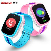 纽曼Q5 儿童电话手表 防水学生多功能手机小孩男童女孩智能定位手环跟踪拍照触摸屏可插卡通话手表