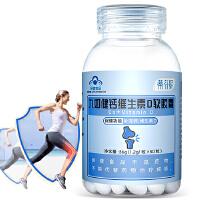 拼】蒂芬妮 钙加维生素D软胶囊 *60粒补钙