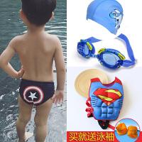 儿童泳衣男童三角泳裤韩国潮流可爱婴儿宝宝游泳裤小孩卡通游泳衣