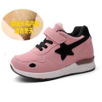 秋冬季新款韩版女童运动鞋儿童鞋子加绒男童鞋中大童休闲棉鞋