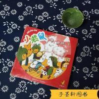 【旧书二手书9成新】探索 发现 学生 小袋鼠 小班(6本合售) 张杏如 南京师范大学出