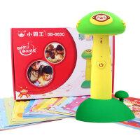小霸王智能点读笔通用*英语点读机0-3-6幼儿童故事机早教玩具