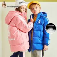 【2件4折:404.4元】暇步士童装儿童羽绒服冬装男童厚上衣女童宝宝中长新款外套