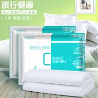 【支持礼品卡】旅游一次性床单被套枕套毛巾旅行单双人套装酒店用品kh6