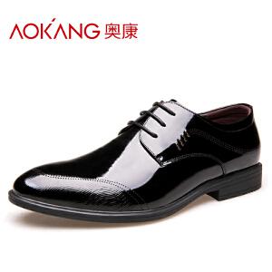 奥康男鞋秋季男士商务正装皮鞋亮皮尖头鞋子男结婚鞋