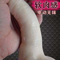 假阳具阴茎震动棒鸡巴女性用品阳具抽插大粗生殖男器自慰器