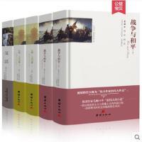 正版包邮 战争与和平+安娜卡列尼娜+复活 列夫托尔斯泰小说全集 世界文学名著 原版原著中文版 世界十大经典文学名著小说