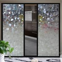 折光无胶静电玻璃贴磨砂窗户卧室窗纸卫生间不透明透光防晒