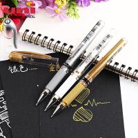 三菱高光笔UM-153金银白色黑纸用中性笔 婚礼会议手绘签名笔1.0金、银、白三色可选