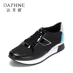 【双十一狂欢购 1件3折】Daphne/达芙妮 平底圆头系带运动风时尚女鞋休闲鞋