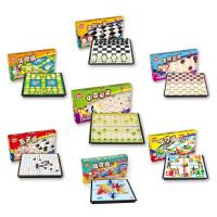儿童飞行棋跳跳棋成人棋类玩具益智磁性五子棋中国国际象棋围棋