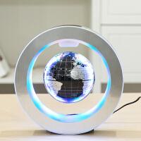 发光自转磁悬浮地球仪办公室桌摆件创意礼品生日礼物 中秋礼物