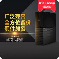 WD西部数据移动台式硬盘(西数桌面式移动硬盘) WD My book USB3.0移动硬盘 4T/6T/8T/10可选