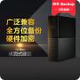 WD西部数据移动台式硬盘(西数桌面式移动硬盘)  WD My book USB3.0移动硬盘 4T/6T/8T/10可选 数据加密备份大容量硬盘