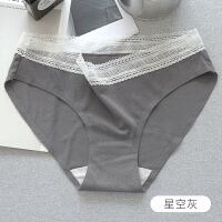无痕性感蕾丝边绒缎内裤女低腰档三角裤头少女生底裤