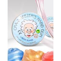 小老头牌超大透明橡皮儿童无毒水晶彩泥史莱姆液态玻璃泥灵感粘土
