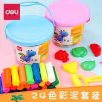 24色安全无毒橡皮泥3d轻质黏土手工制作玩具桶装带模具批发得力大号彩泥套装男孩宝宝幼儿园儿童学生专用