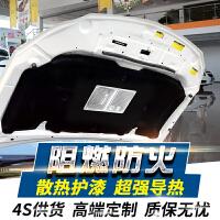 比亚迪F3/F3R/G3发动机盖前引擎盖后备箱盖隔音棉隔热棉汽车改装