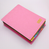 BINB必因必 2016粉色包中宝 王芳创意文具 学生书包整理收纳 保护书本 当当自营