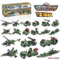 开智84047军事系列雷霆战火六款18种拼发儿童益智拼插装积木玩具