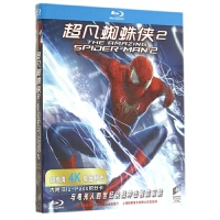 BD(蓝光)超凡蜘蛛侠(2)