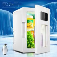 【支持礼品卡】便携式10L升车载冷暖箱冷热车载冰箱汽车迷你冰箱家用车用小冰箱5wm