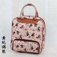 旅行拉杆软箱手提女拉杆包防水大容量PU皮旅行包轻便行李包袋