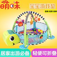 萌味 游戏垫 多功能 婴儿防尿海洋游戏垫 爬爬垫健身架 宝宝婴幼儿益智玩具