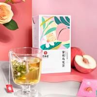 艺福堂 茶叶 三角袋泡茶蜜桃乌龙茶 菠萝苹果菊花茶 组合花茶40g
