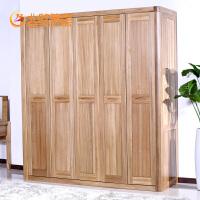 北欧篱笆纯榆木大衣柜全实木整体五门衣橱柜子中式现代简约实木衣柜