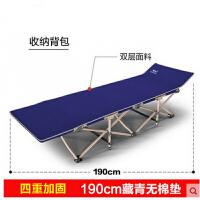 躺椅折叠床单人午睡床简易床加固 沙滩床陪护床睡椅办公室午休床