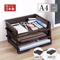 inomata日本进口桌面收纳筐办公室A4纸收纳篮子置物整理篮文件座