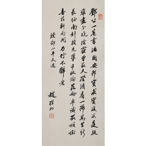 卓越的佛教领袖、杰出的书法家  赵朴初  《书法》
