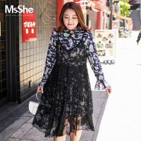 MsShe大码女装2017新款200斤胖mm秋装宽松蕾丝吊带连衣裙M1730499