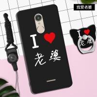 中国移动A4手机壳标配版china Mobile A4硅胶cmcca4潮情侣款a4中国移动A4标配版