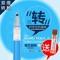 日本进口UNI三菱自动铅笔铅芯自动旋转2倍转数KuruToga0.7文具不断芯0.5/0.3小学生用活动铅笔大赏del