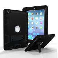 苹果iPad4保护套皮套iPad2/3/4 9.7英寸平板电脑壳防摔支撑套