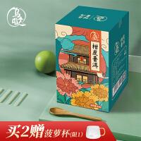��}柑皮普洱熟茶云南�P�c茶�~果香甘甜三角袋泡45g盒�b�皮