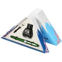 日本进口Platinum白金富士山日夜盒绘 PGB-1000#41绿杆/金属彩色钢笔礼品万年笔学生书写练字金笔墨水墨囊