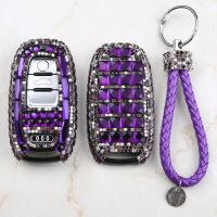 奥迪钥匙包A4L A5 A6L A7 A8L Q5钥匙壳专用钥匙扣钥匙套壳镶钻