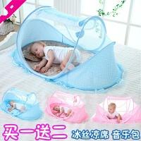 婴儿蚊帐罩宝宝蒙古包免安装可折叠支架有底婴童床蚊帐罩0-3岁 蚊帐粉色 送凉席 凉枕 音乐包