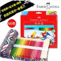 辉柏嘉48色水溶性彩色铅笔36色72色水溶彩铅 秘密花园填色水彩笔