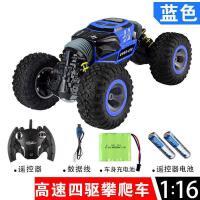 ?大号遥控越野车攀爬车可充电四驱电动高速变形无线男孩汽车玩具? 大号 33厘米车身 蓝色 2块电池